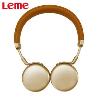 Leme EB50 头戴式蓝牙耳机国民版有线无线通用可通话苹果华为小米oppo三星手机通用埃及金