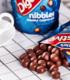 土耳其进口 Mcvitie's 麦维他 巧粒脆 双倍巧克力消化饼干 80g *6件