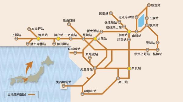 日本关西地区JR Kansai Area Pass周游券