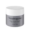 Neutrogena 露得清 Rapid Wrinkle Repair 视黄醇抗皱再生面霜 48ml