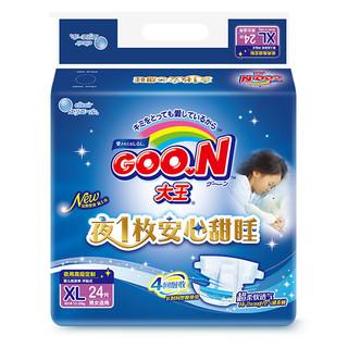 GOO.N大王  甜睡系列 环贴式纸尿裤 XL24片*6包