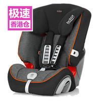Britax 宝得适 Evolva  Plus 超级百变王 儿童汽车安全座椅