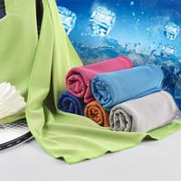毛毛雨 冷感运动毛巾  2条装 湖蓝+紫色 30*120cm