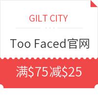 海淘券码:GILT CITY 免费领取 Too Faced官网 优惠码