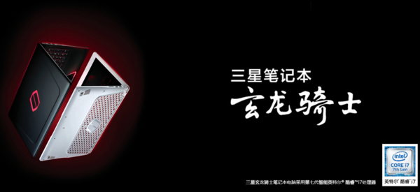 《PC物语》No.9:三星在前,LG在后,韩系笔电的前世今生
