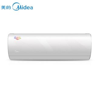 Midea 美的 变频 冷暖 省电星 手机智能操控 壁挂式空调  1匹