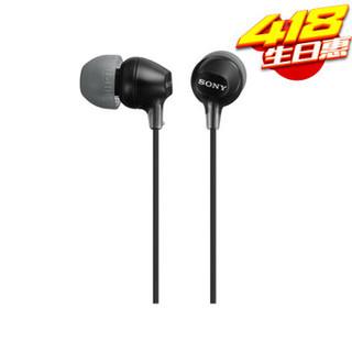 SONY 索尼 MDR-EX15LP 耳机