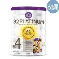 a2 艾尔 Platinum白金版 婴儿奶粉 4段 900g*6罐