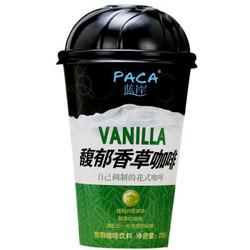 PACA 蓝岸 馥郁香草咖啡 25g 单杯 *2件