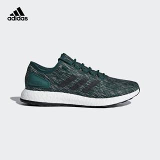 14日0点 : adidas 阿迪达斯 pureboost 2.0 男子跑鞋
