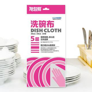 旭包鲜 洗碗布 5层3片装 *2件