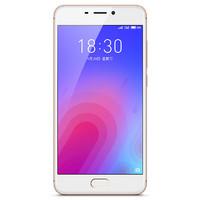 MEIZU 魅族 魅蓝6 3GB+32GB 智能手机 香槟金 4G+全网通版
