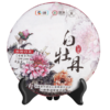 中茶 白茶 白牡丹白茶饼 330g