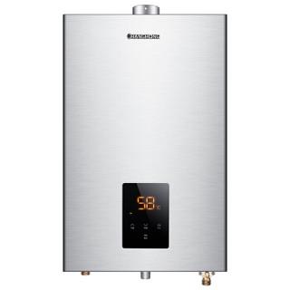 长虹(CHANGHONG) 12升天然气 家用强排即热式热水器 JSQ23-12H21 819元 +凑单品