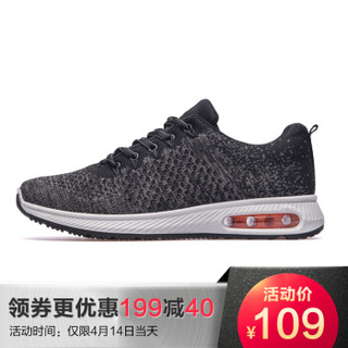 京东PLUS会员 : Double Star 双星 M9055 男士运动跑步鞋