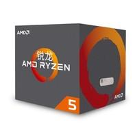AMD 锐龙 R5-2600 CPU处理器 3.4Ghz