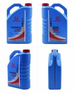 HONDA 本田5W-30 4L SM级 原厂机油