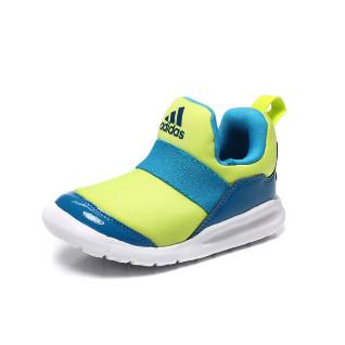 adidas 阿迪达斯 小海马儿童训练鞋  *2件