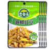 吉香居 泡椒豇豆 80g*5袋