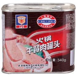 MALING 梅林 火锅午餐肉罐头 340g *5件