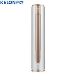 Kelon 科龙 变频 二级能效 智能 圆柱空调柜机  2匹