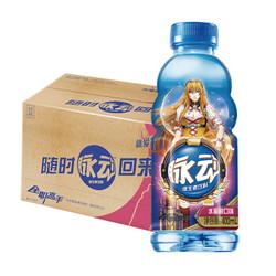 脉动(Mizone)维生素功能饮料 水蜜桃400ml*15迷你瓶 整箱(新老包装随机发货)