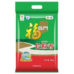 福临门 东北大米 金典长粒香 4kg