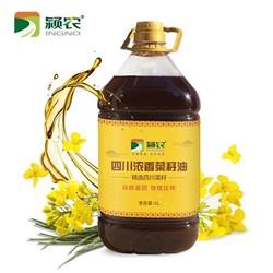 颍农 食用油 四川浓香菜籽油非转基因 物理压榨 4L