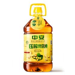 中安 食用油 非转基因 笨榨熟豆油 5L *2件