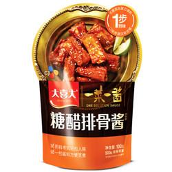 大喜大 糖醋排骨酱调味料 100g *5件