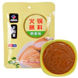 龙和宽 火锅蘸料 凉拌拌面佐料 鲜香味120g *5件