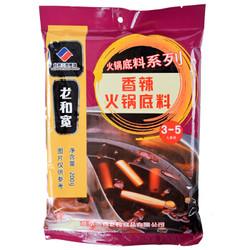 龙和宽  香辣火锅底料 200g *5件