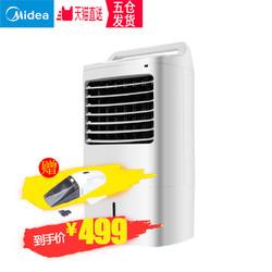 美的电风扇家用制冷气遥控冷风扇静音空调扇水冷空调AC120-16BRW