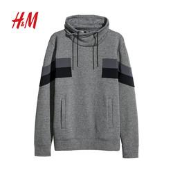 H&M 0567424 男士漏斗领卫衣