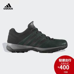 adidas 阿迪达斯 男子越野鞋