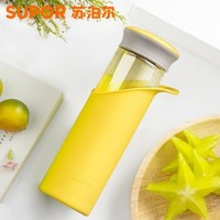 SUPOR 苏泊尔 单层玻璃杯 香芒黄 350ml