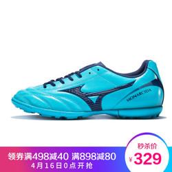 Mizuno 美津浓 MONARCIDA 男款足球鞋