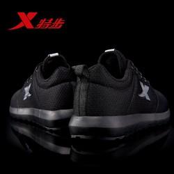 特步 男款运动鞋