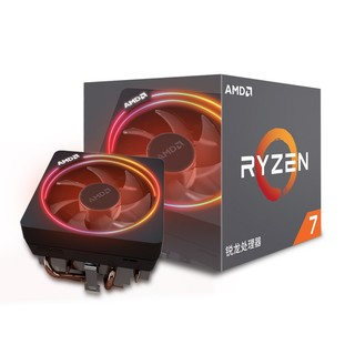 AMD Ryzen 锐龙 7 2700X 处理器