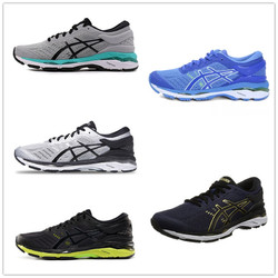 ASICS 亚瑟士 GEL-KAYANO 24 女款跑鞋