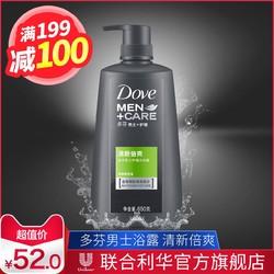 Dove 多芬 男士沐浴露  650g