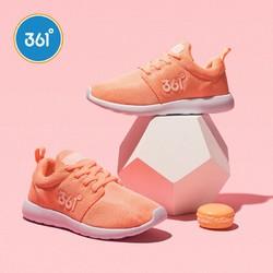 361儿童运动鞋男童新款网面透气春夏中大童运动鞋女童鞋子