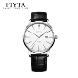 飞亚达(FIYTA)手表 经典系列 石英情侣男士手表 白盘黑带 钟表 DG802002.WWB