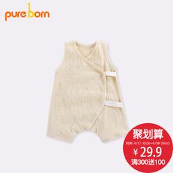 pureborn 婴儿衣服新生儿夏装连体衣纯棉宝宝短袖薄款哈衣爬服