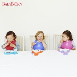 BABYBJORN 宝宝餐盘汤匙叉子套装 粉色+紫色+凑单品