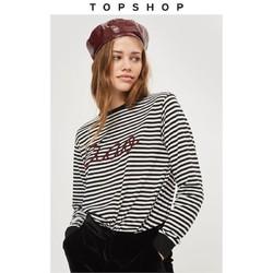 TOPSHOP PETITE娇小版圆领条纹刺绣上衣