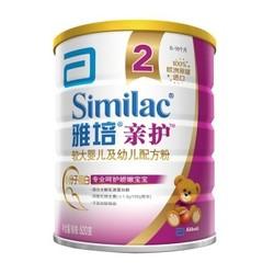 Abbott 雅培 亲护 乳蛋白部分水解 婴幼儿配方奶粉 6-12个月 2段 820g(赠可来赛100粒榉木积木) *2件