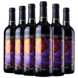 西班牙进口红酒 维拉慕斯(Vila Mose) 红葡萄酒 750ml*6瓶 *2件+凑单品