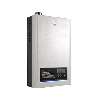 历史新低 : macro 万家乐 LJSQ20-12411 燃气热水器(天然气)