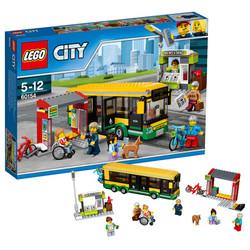 LEGO 乐高 城市系列 公交车站 60154 +凑单品